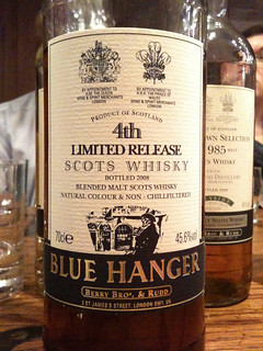 Blue Hanger 4th Release | by Billy's Booze Blog