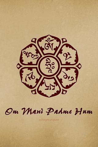 Om Mani Padme Hum Iphone Wallpaper Full Wallpaper Set At
