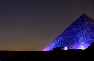 Blue Pyramid | by Ahmed ElHusseiny