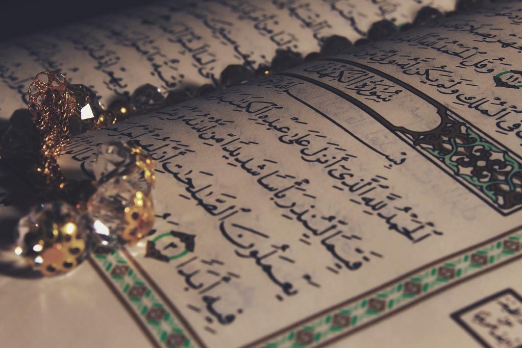 कुरान में जीवन के लिए इमेज नतीजे