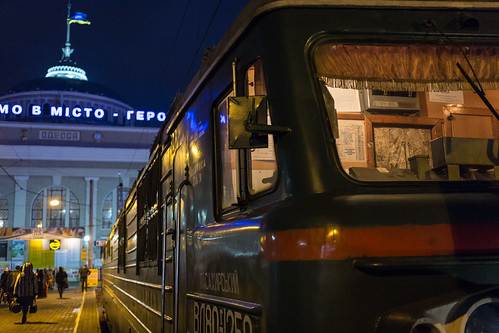 Travel by Train in Ukraine | by DmitriyKhaykin