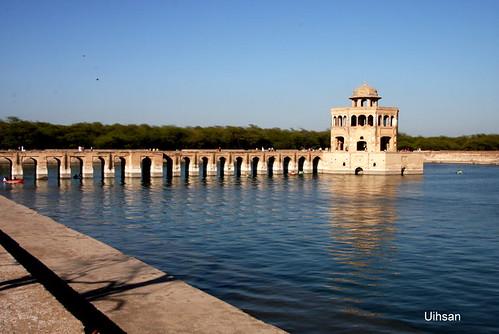 old pakistan water mugal hiranminar