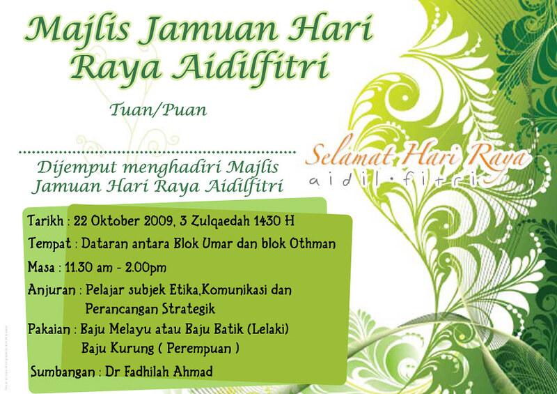 Jemputan Majlis Jamuan Hari Raya Kad Haziqah Helmi Flickr