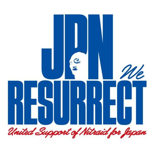 JPN We Resurrect! #prayforjapan