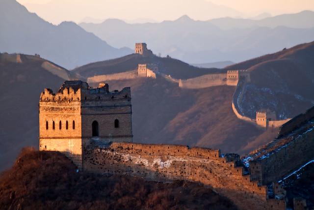 Great Wall @ Jinshanling