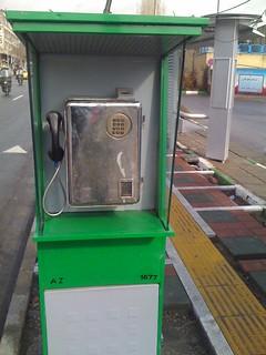 Tehran pay phone type #6