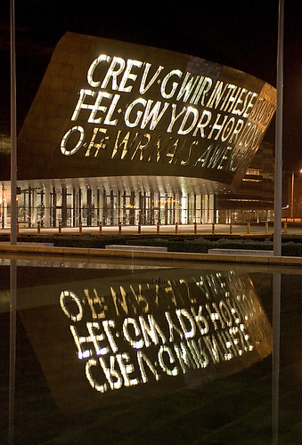 Wales Millenium Centre -  - photo entry Cardiff Life (Nick Russill)