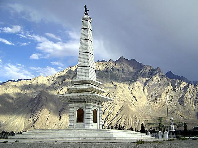 Minarit