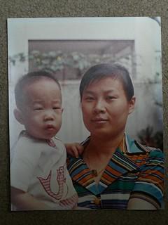 1973 Taiwan (C) 0220