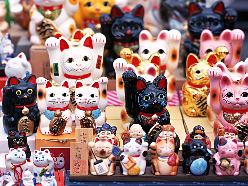 Japan 日本 1974-2009 — Maneki Neko (招き猫)  5