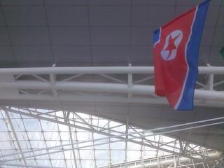 朝鮮民主主義人民共和國 Corea Nord Norte 한국 Hanguk  조선 Joseon North Norden Corée Korea  조선 민주주의 인민 공화국  Chosŏn Minjujuŭi Inmin Konghwaguk 북조선 (hangul), 北朝鮮 | by neogranadino