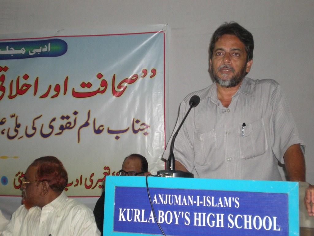 Sarfraz Arzoo, Editor of Hindustan Times speaking | Media mi