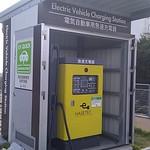 宮古島で始めて見ました、電気自動車用充電施設。