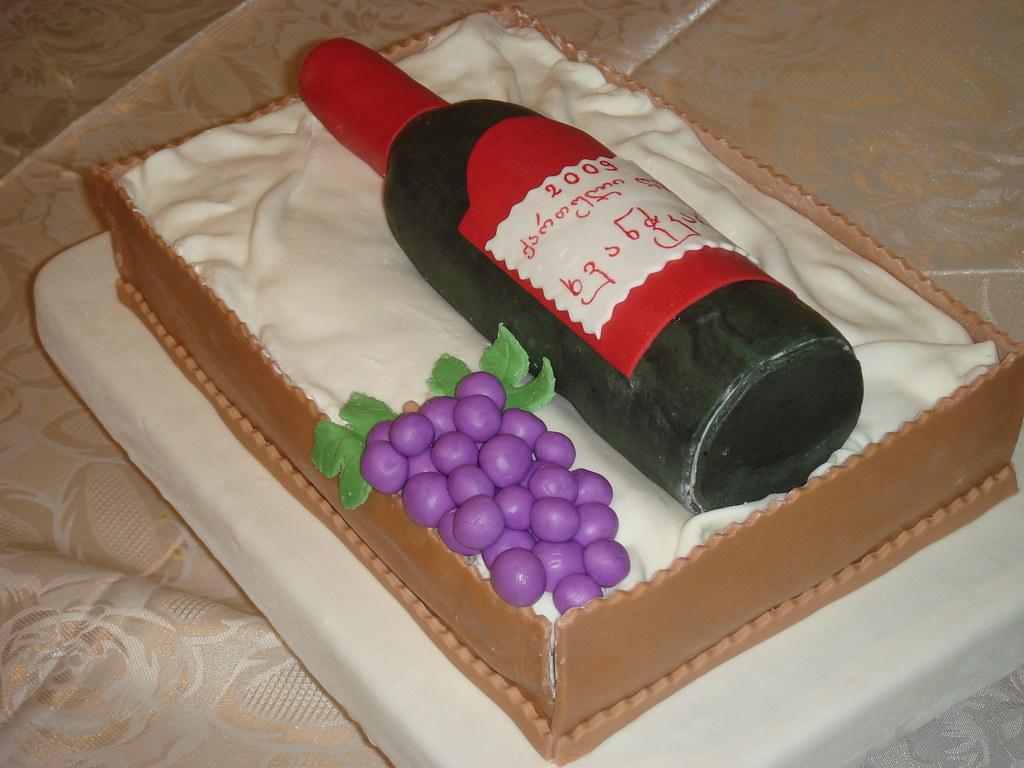 Cool Wine Bottle Birthday Cake Izas Cakes Flickr Funny Birthday Cards Online Unhofree Goldxyz