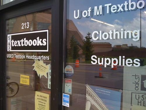 USED Textook Headquarters