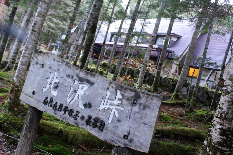 20131027_仙丈ヶ岳_0012