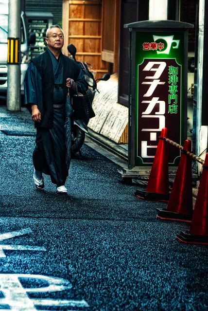 man in kyoto