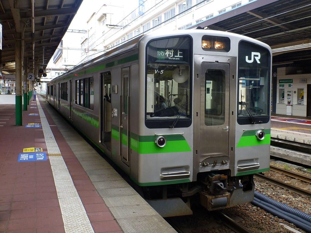 Niigata Station, JR