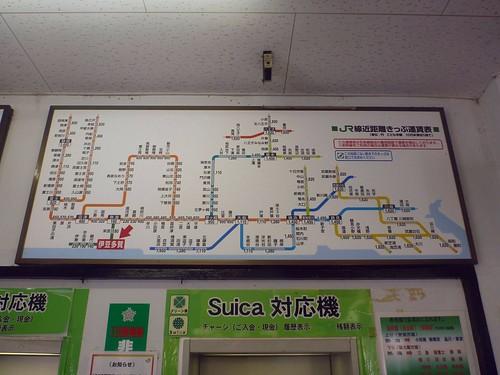 Izu-Taga Station, JR | by Kzaral
