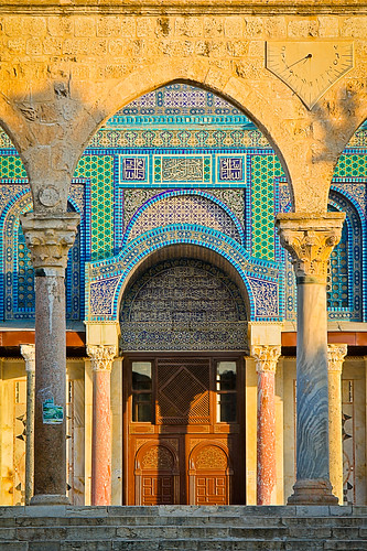 door blue orange art composition sunrise israel palestine jerusalem entrance arches domeoftherock mosque hdr masjid templemount alaqsa masgid noblesanctuary