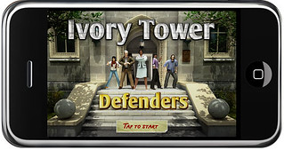 ivory-tower-defenders | by cporro1