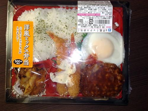 一日目の夜の食事   by Yuya Tamai