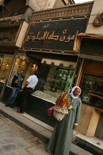 Market Seller of a Cairo souk
