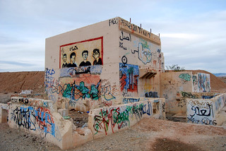 Camp Dunlap (Slab City) Water Treatment Plant | by RuggyBearLA