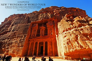PETRA JORDAN NEW 7 WONDERS OF WORLD TOUR TREASURY NABATAEN PHOTOSTORIES 1947 AWFJ | by SDB Fine Art Travel of 2 Decades to 555+ Places Ph