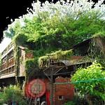 金福興窯遺址