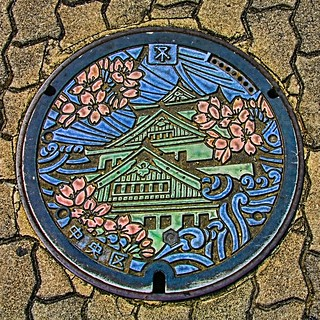 166/365 - Osaka-Jo Drainspotting | by smithat