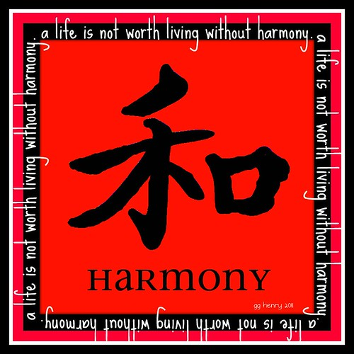 Harmony | by G. Henry