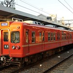 Keisei type 3300 with fire-red color scheme