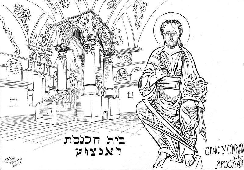 Łańcut synagogue and Orthodox icon
