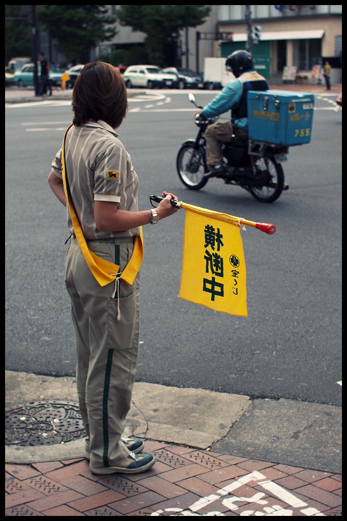 Higashi-Ginza crossing guard
