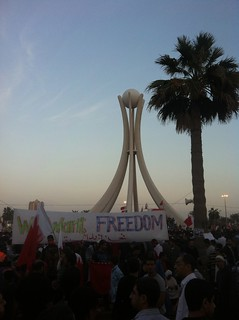 Protest at Pearl Roundabout   by malyousif