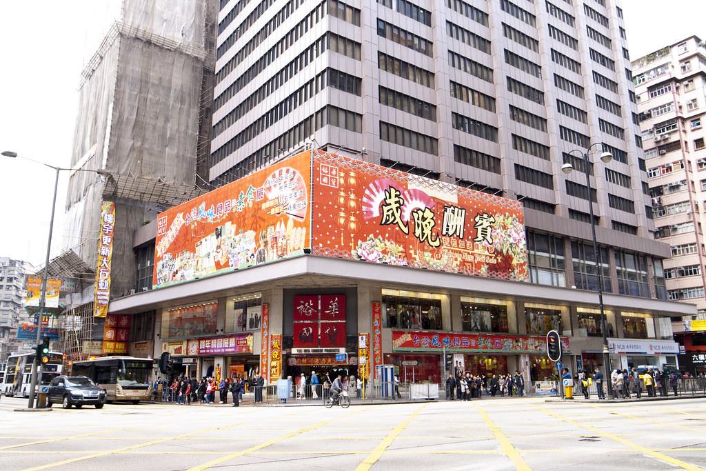 bocoran hk bandar togel