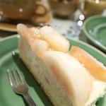 Gâteau aux Pêche, Patisserie á la campagne, Meguro
