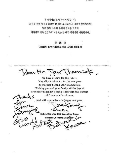 G20 Korea - Prof Suk-Jean Kang to Jan Theuninck