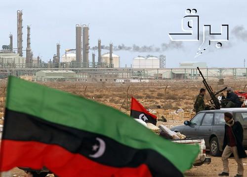 LIBYA/, From CreativeCommonsPhoto