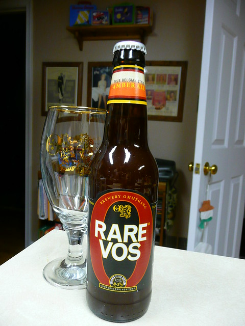Brewery Ommegang Rare VOS