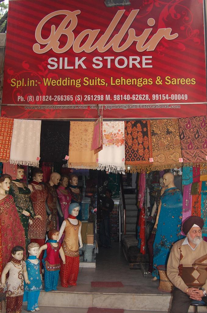 balbir-silk-store-phagwara   Balbir Silk Store Phagwara Punj