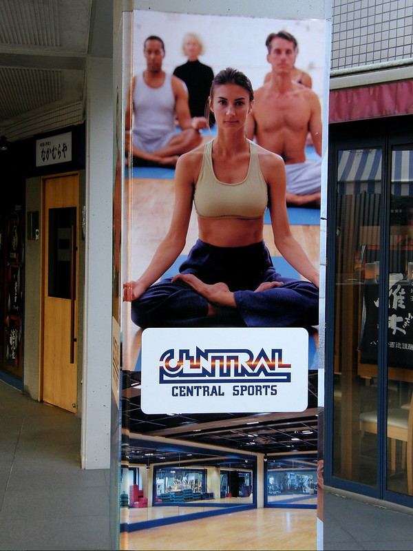 CFC yoga sign #6042