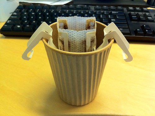 Blendy Coffee Filter