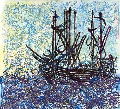 [ M ] Ahmed Moustafa  - The Ship (2000) | by Cea.