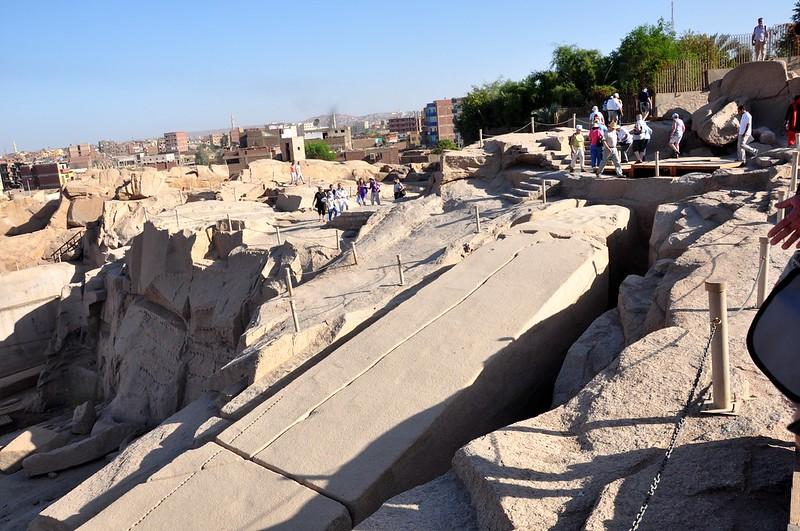 Unfinished Obelisk