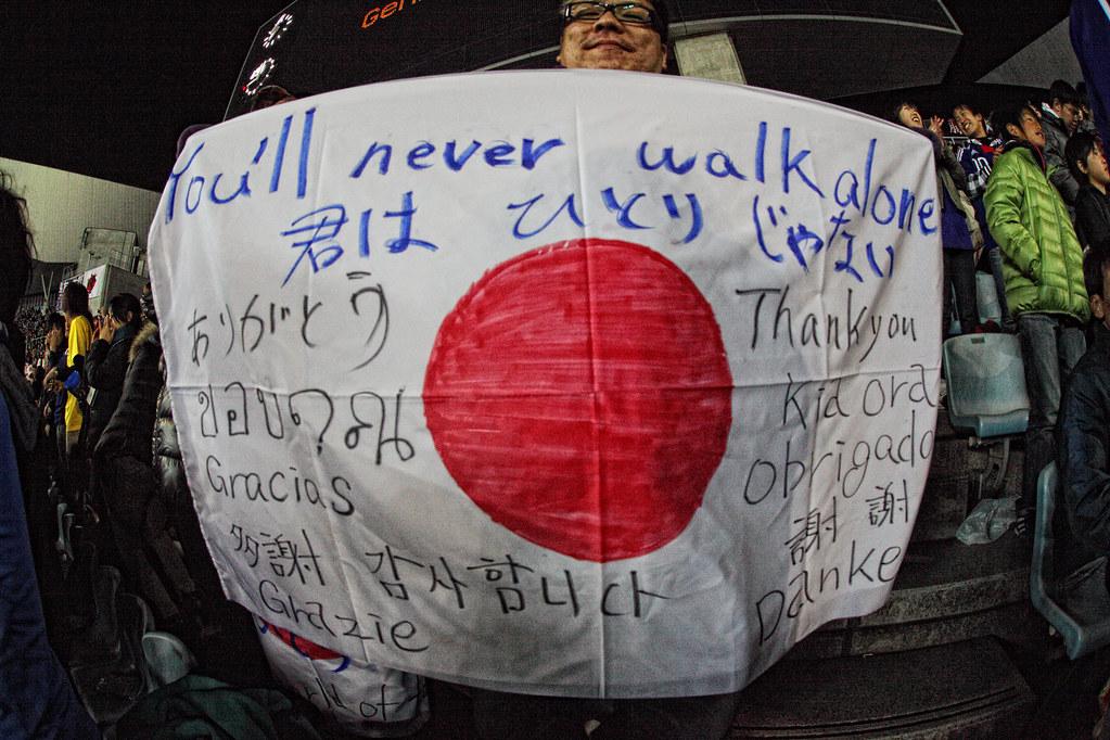 東北地方太平洋沖地震復興支援チャリティーマッチ