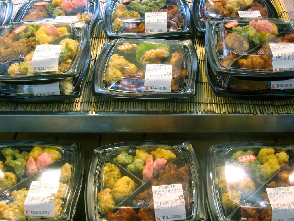 Bento boxes at a tokyo supermarket