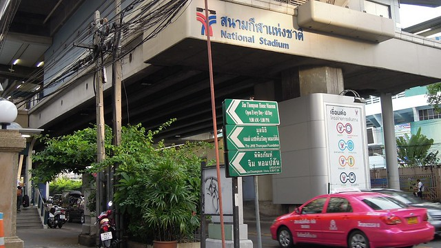 National Stadium Skytrain Station, Rama 1 Road, Pathumwan, Bangkok