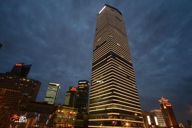 Shanghai - 2IFC